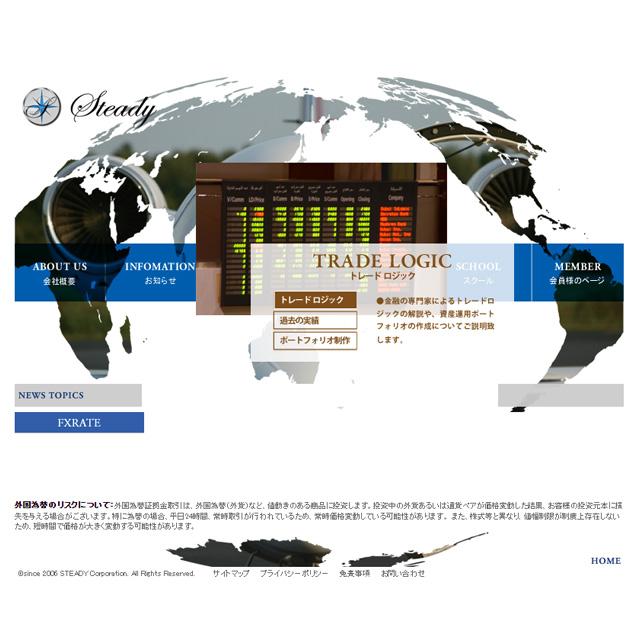トータルポータル イメージ