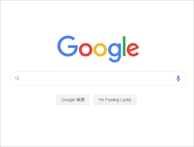 改めて知るGoogleの品質評価